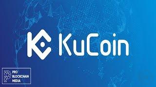 18+ KuCoin-биржа для народа/KCS token