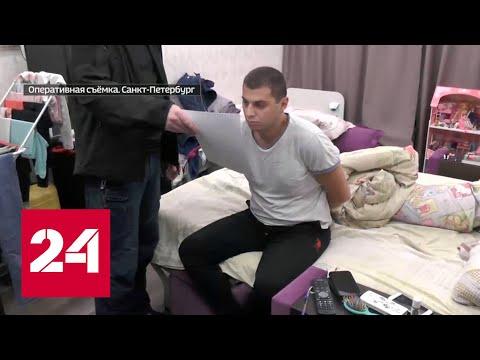 В Питере задержаны налетчики, совершившие разбойное нападение на автосервис - Россия 24
