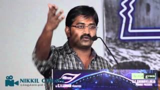 Indru Netru Naalai Movie Press Meet Video