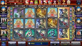 Mollo HD online, game Listrik ⚡ Bet,1000 part,5