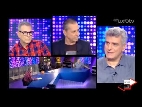 Κυριακίδης: «Με τους παίκτες των reality δεν κάνουμε την ίδια δουλειά»   29/05/2020   ΕΡΤ