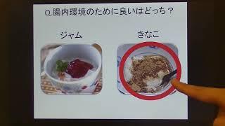 宝塚受験生のダイエット講座〜風邪予防②〜腸内環境を整えるのサムネイル