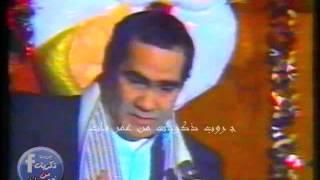 تحميل اغاني لقاء قديم مع الفنان سيد زيان في حفل رأس السنه MP3