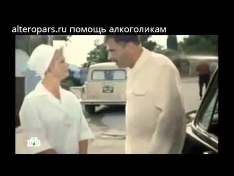 Харьков от алкоголизма лазером