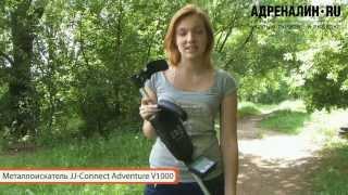 Металлоискатель jj connect adventure v2000 настройка