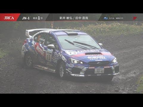 全日本ラリー 第5戦モントレー ハイライト