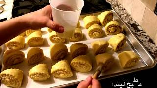 كعك العيد كعك محشي جوز الهند Easter Cookies