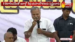 Amaravati Farmers LIVE | Farmers Vs Chandrababu | Round Table Meeting | Tadepalli