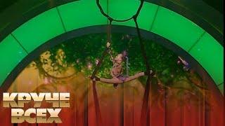 9-летняя воздушная гимнастка Анастасия Чепурная | Круче всех!