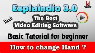 How to change Default sketch Hand in Explaindio Basic hindi tutorials for beginner