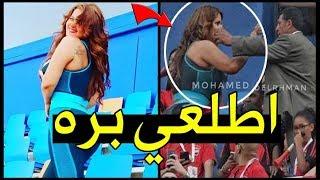 القبض على سما المصري وطردها من مباراة مصر ..وتعليق ناري من وائل جمعة على عمرو وردة !!
