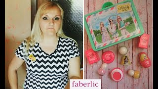 Faberlic Покупки по 9 каталогу  МНОГО (#SummerFest #BeautyBox #Florange #Faberlicдом)