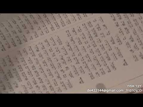 """הגר""""ש אלתר במכתב נרגש: """"חלילה מלהפנות אצבע מאשימה כלפי אחרים"""""""