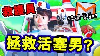 【🚑快過電郵的救護員🤣】拯救卡在廁所的「活塞男👨🏼⚕️」!?搞笑精華:擔架拍檔 #2 /CAMMAN