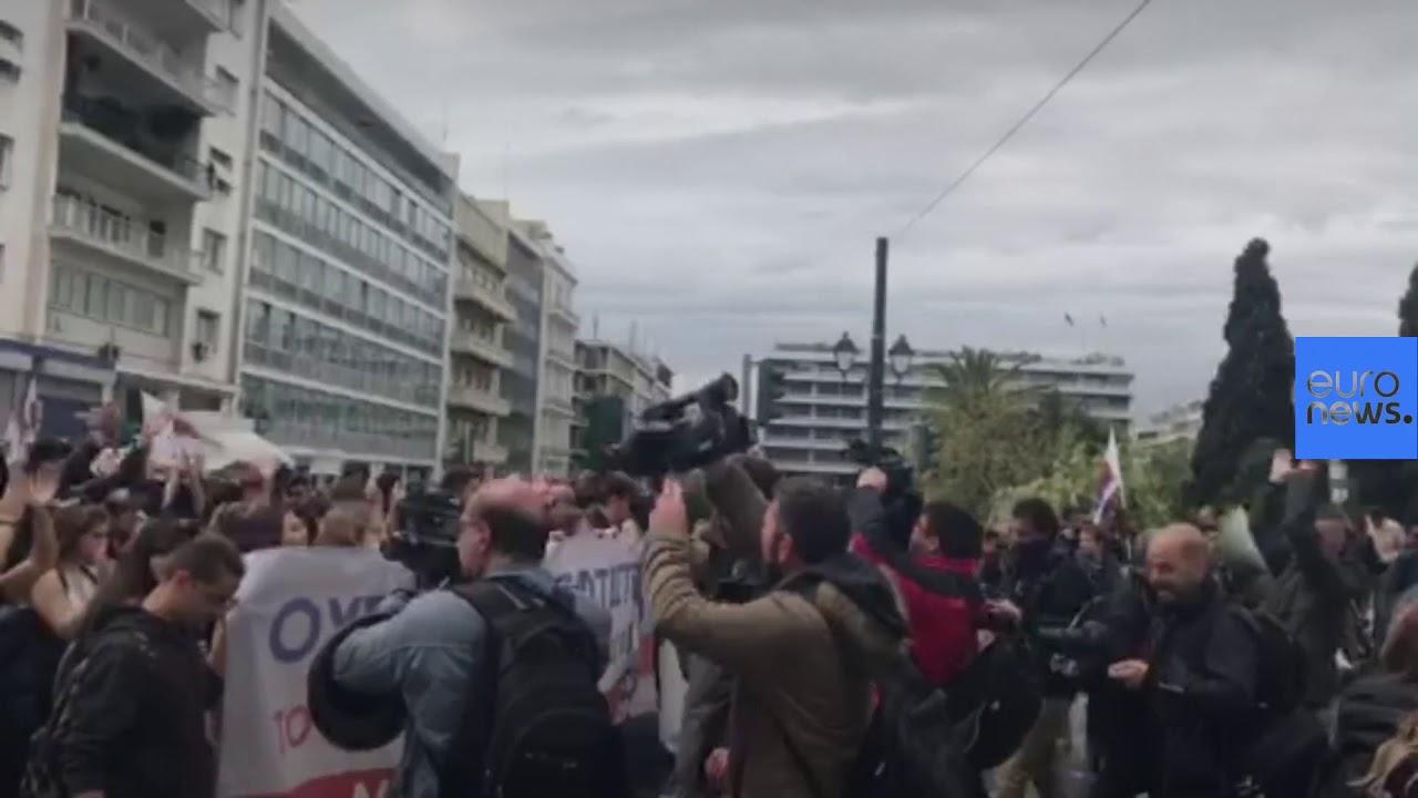 Πορεία εκπαιδευτικών και μαθητών στο κέντρο της Αθήνας 12/4/2019