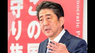 第48回衆院選の結果をうけて安倍晋三総裁記者会見2017.10.23