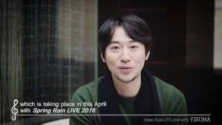Yiruma - Spring Rain Live 2016 Greeting Message