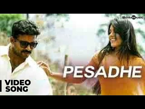 Pesadhe Official Full Video Song | Thirudan Police | Dinesh, Iyshwarya | Yuvan Shankar Raja