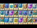 OPENING EVERY CHEST IN CLASH ROYALE ALL NEW CHEST OPENING LEGENDARY KINGS CHEST