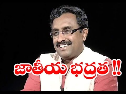 Ram Madhav Full Speech on National Security at Osmania University - N9tv