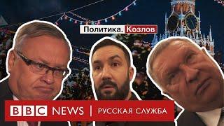 Гуцериев, Сечин и другие — о мечтах, надеждах и отчаянии российского бизнеса