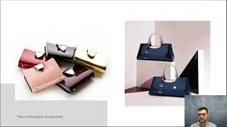 Основной ассортимент материалов для сумок