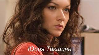 Нелли Уварова, Елена Корикова, Анна Азарова   забытые звезды
