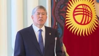 Президент КР подписал Указ об обнародовании текста Конституции