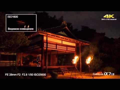 Фотоаппарат Sony ILCE-7SM2 body видео 7