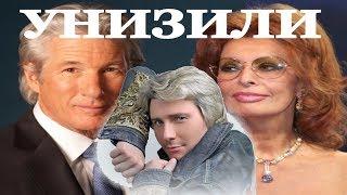 Охранник Ричарда Гира отшвырнул от звезды Баскова и Лопыреву  (16.11.2017)