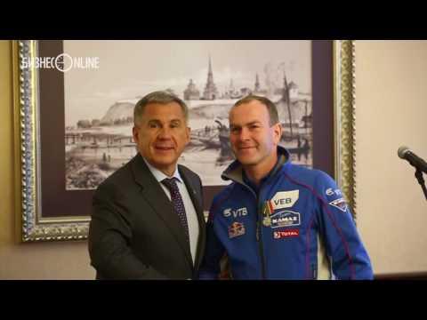 Рустам  Минниханов – команде «КАМАЗ-Мастер»: «Будем надеяться, что у нас впереди все сложится»