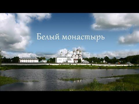Вакансии при храме ульяновск