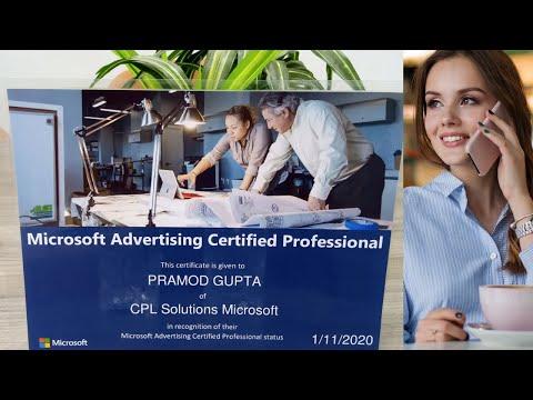 2. Microsoft Certification Exam: Best Answer Tutorial - YouTube