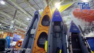 Байдарки, каяки и лодки STREAM. Стенд фирмы РосКон на выставка Охота и рыболовство 2017 - ТоргСин