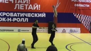 00029. Чемпионат и Первенство Ростовской области 2017