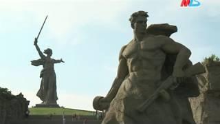 Главная высота России: Мамаев курган