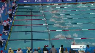 Ryan Murphy Wins Men's 50m Backstroke | Summer Champions Series