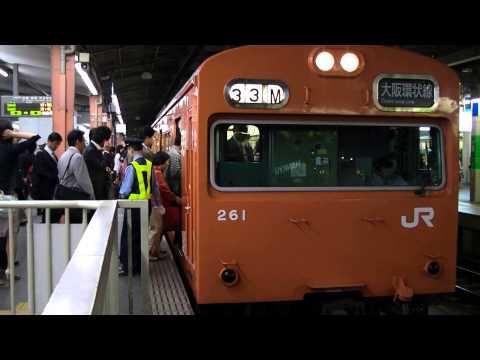 【JR西日本】大阪環状線103系@大阪駅(低運転台)