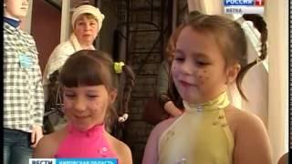 """Вокальный конкурс """"Голоса Приволжья"""" (ГТРК Вятка)"""