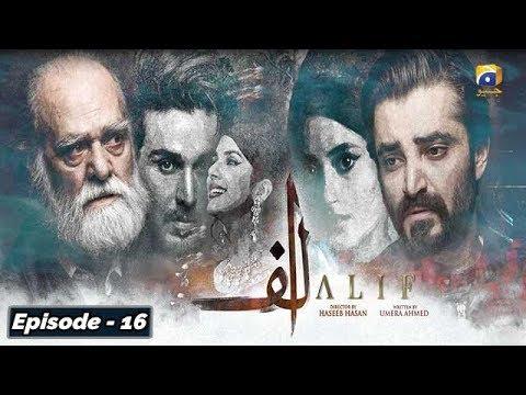 ALIF - Episode 16  E