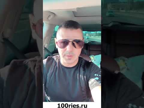Сергей Пынзарь Инстаграм Сторис 22 июня 2019