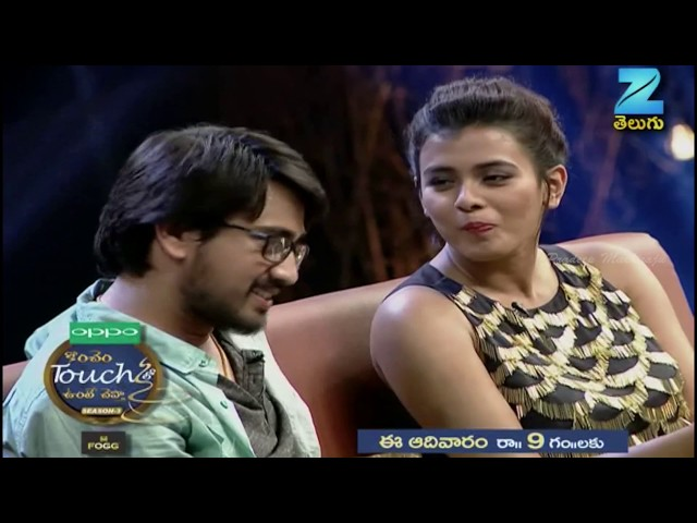 Konchem Touch Lo Unte Chepta – Episode 7 – 11th June – Deva, Parvathy  – Promo