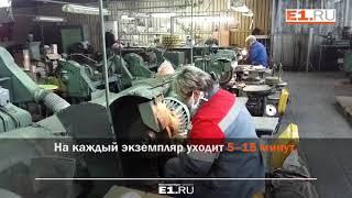 Изготовление награды народной премии E1.RU