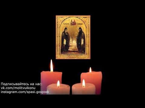 Молитва святым Сергию и Герману Валаамским Чудотворцам