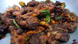 மிளகு கோழி வறுவல்   milagu kozhi varuval in tamil   pepper chicken in tamil recipe