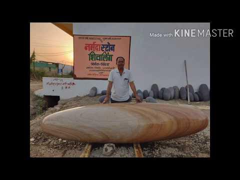 Big Shiva Lingam