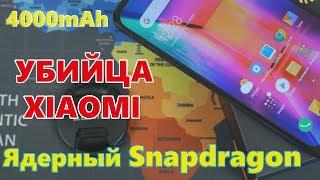 ИДЕАЛЬНЫЙ СМАРТФОН для народа! Ядерный Snapdragon 845,АККУМ 4000mAh!