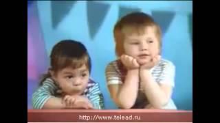 Сборка рекламы для детей.