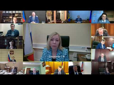 Заседание Пленума Верховного Суда РФ 18 февраля 2021 года посредством веб-конференции