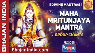 MahaMrityunjaya Mantra - Group chants - Dedicated to Lord Shiva 